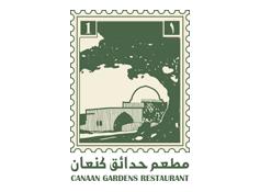 Canaan Gardens Restaurant